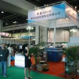 2017年洗涤展,2017洗染展,洗涤机械 北京洗染业展览会