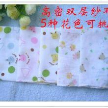 批发高密度纯棉双层纱布手帕婴儿口水巾宝宝擦嘴布印花手绢围嘴批发