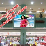 广州工厂公寓墙体led电子宣传屏图片