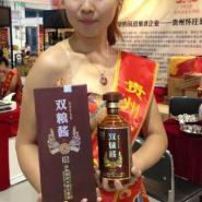 怀庄热销美酒双粮酱15年酒图片