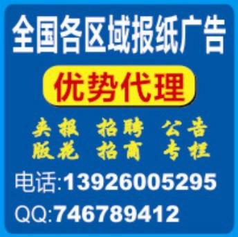 广州奥悦文化传播有限公司