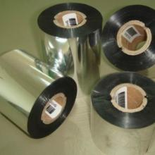 供应洗水唛碳带洗水标防水洗防熨烫图片