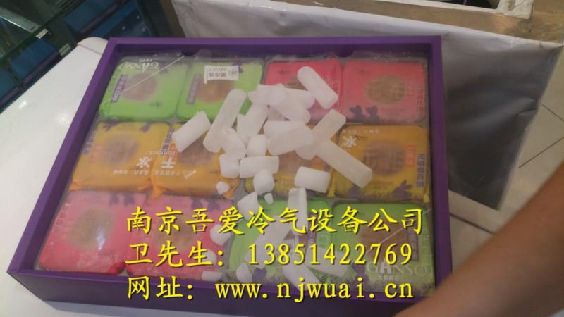 供应上海干冰,上海干冰价格,上海干冰销售,上海干冰厂,上海干冰厂家