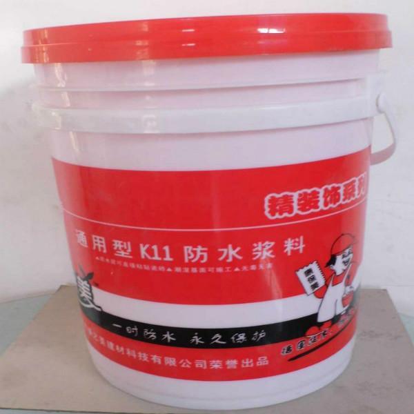 供应康保美防水材料防水胶