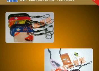 感应滴胶卡制作图片