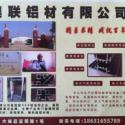 梅州厂家直销断桥门窗铝合金型材图片