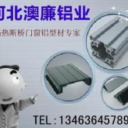 西藏销售断桥铝门窗型材图片