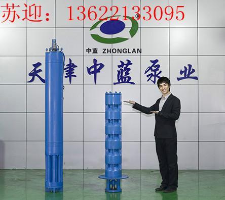 陇南潜水泵