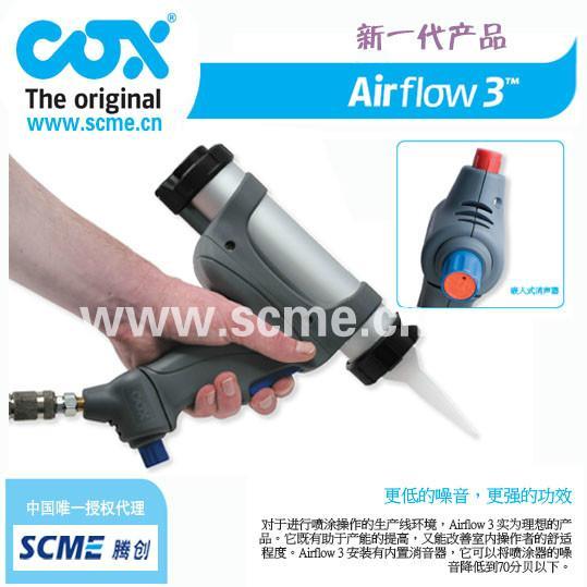 供应气动涂胶工具-COX气动涂胶枪-轻质高效低音设计