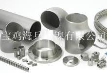 供应用于用于化工管道的钛管件、钛弯头