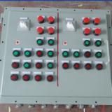 供应不锈钢防爆照明动力配电箱价格