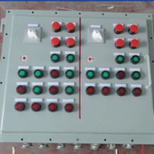 供应不锈钢防爆照明动力配电箱价格批发