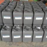 供应压铸铝专用除油剂CL-6