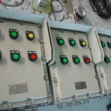 供应优质防爆控制箱、生产不锈钢照明动力箱批发