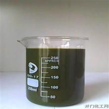 低价芳烃油供应进口绿色芳烃油