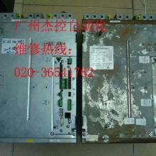 长沙伺服器维修服务中心批发