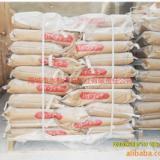 供应海城滑石粉haichengtalcpowder