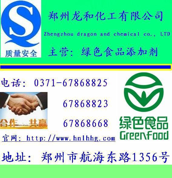 供应饼干松化剂饼干松化剂的价格饼干松化剂的规格