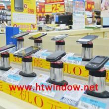 供应手机防盗展示架声光报警提示数码产品防盗器