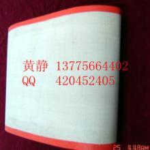 供应铁氟龙布带聚四氟乙烯布带  四氟布带 耐高温布带 透气布