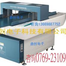 手袋厂检针机,手袋厂流水线作业检针机,DCH-630K