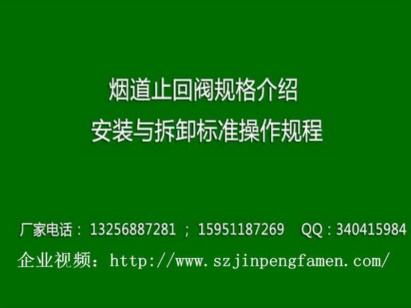 美的柜机漏水,上海市危废处理标签,吴莫愁siwazhifu,恋 ...