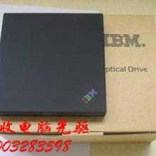 供应上海二手电脑配件回收价格,上海二手电脑配件回收公司