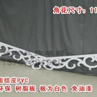 供应CY55/PVC镂空板/角花