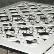 CY124/PVC镂空板/隔断图片