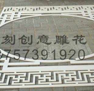 CY109/PVC雕花板/背景墙图片