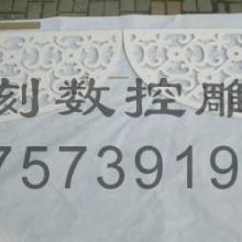 供应CY120/PVC雕花板/角花