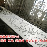 CY134/PVC雕花板/吊顶图片