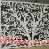 供应CY132/PVC雕花板/屏风隔断
