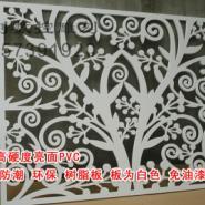 CY132/PVC雕花板/屏风隔断图片