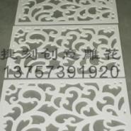 CY105/PVC镂空板/背景墙图片
