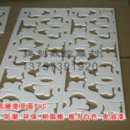 CY125/PVC镂空板/吊顶图片
