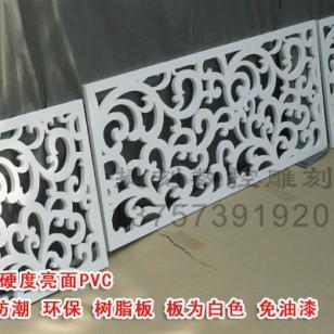 CY101/PVC雕花板/隔断图片