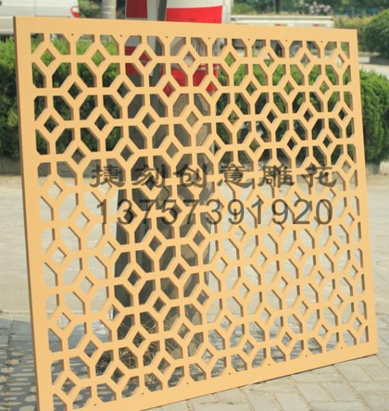 供应CY110/PVC镂空板/屏风隔断