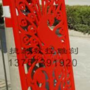 CY115/镂空板/屏风隔断图片