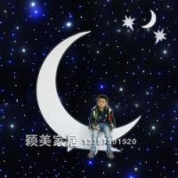 供应CY133/PVC婚庆道具/月亮
