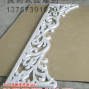 CY131/PVC镂空板/角花图片