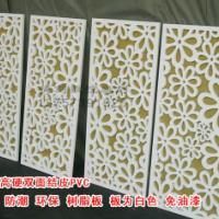 供应Y12/雕花板/PVC镂空板/吊顶背景墙