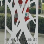 CY117/PVC镂空板/屏风隔断图片