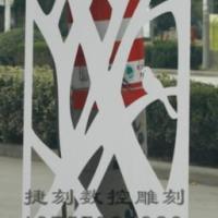 供应CY117/PVC镂空板/屏风隔断