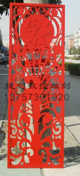CY114/PVC雕花板/屏风隔断图片/CY114/PVC雕花板/屏风隔断样板图 (1)