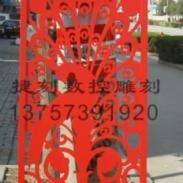CY114/PVC雕花板/屏风隔断图片