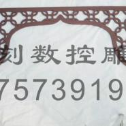 CY116/PVC雕花板/角花图片