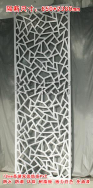 供应CY53/PVC雕花板/屏风隔断