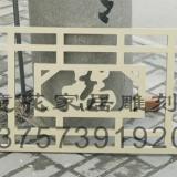 供应CY122/PVC雕花板/背景墙