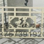 CY122/PVC雕花板/背景墙图片